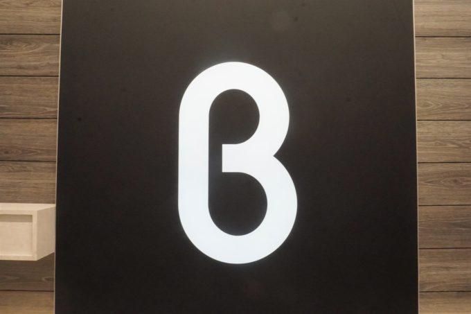 8月1日、米国発の「b8ta」が東京・新宿と有楽町にオープンする