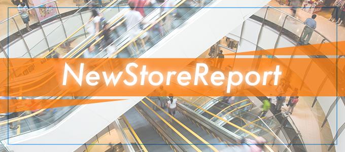NewstoreReportSR