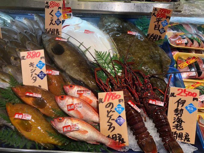 「アンテナ」機能で仕入れた高級魚種が並ぶエブリイの鮮魚売場