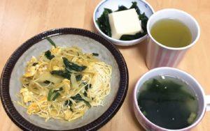 単身世帯50代女性の昼食(パスタやレトルトを中心とした食事)