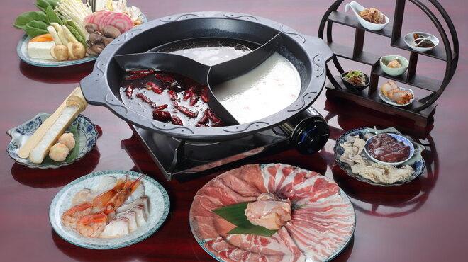 本場四川省の食材を使用した薬膳火鍋が味わえる