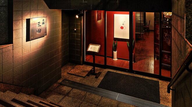 東京都港区に店を構える「火鍋 三田」