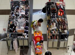 消費者態度指数7月は1.1ポイント上昇の29.5、災害・コロナで伸び鈍化