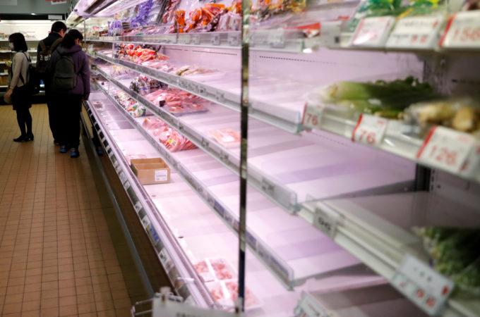都内のスーパー