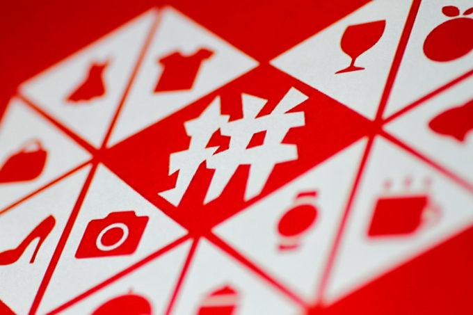 ピンドゥオドゥのロゴ