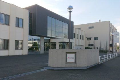 シジシージャパンとの関係が深い三菱食品は、道内CGCグループのリーダー、アークスのメーン卸の座を占めてきた。一方、イオンと三菱商事が昨年、長年の提携を解消したことで、イオン北海道の帳合の行方が注目されている(写真は札幌市白石区の三菱食品北海道支社)