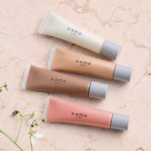ジーユーが初の化粧品ブランド