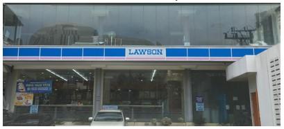 ジャカルタ郊外のローソン「グラハ タミヤ店」