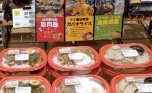 4月に発売した異国の屋台料理を家庭で楽しめる弁当シリーズの売場