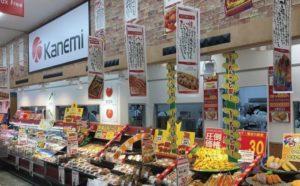 「MEGAドン・キホーテUNY伊勢崎東店」(群馬県伊勢崎市)内のカネ美食品の店舗