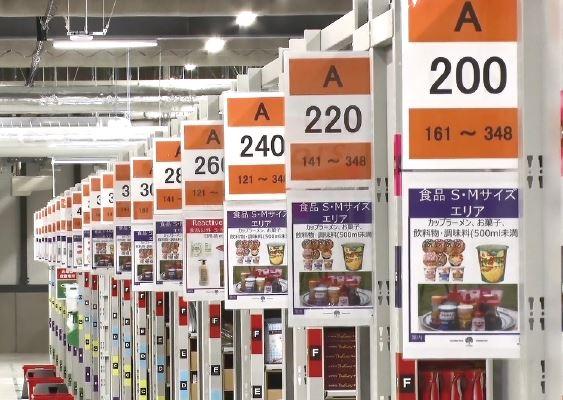 Amazonフレッシュで扱う商品の配送拠点となる川崎フルフィルメントセンター(2)