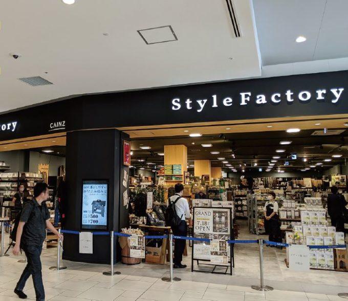 カインズのライフスタイルDIYショップ「Style Factory」