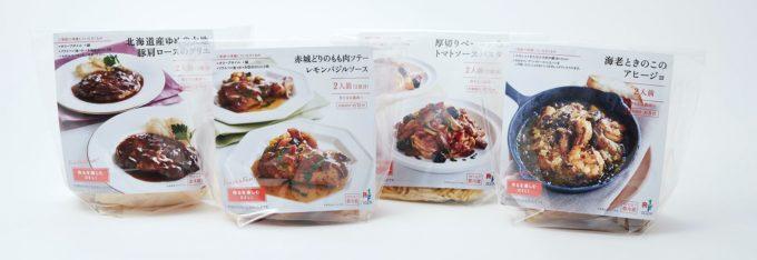 ロック・フィールドが販売する、フライパンで簡単に調理できるミールキット4品