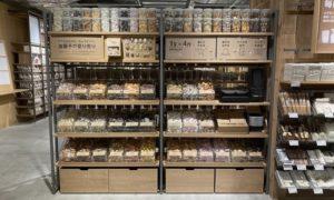 良品計画、「無印良品」の菓子の量り売り