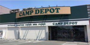 コーナン商事キャンプ専門店「CAMP DEPOT」の1号店「CAMP DEPOT 鳳東町店」