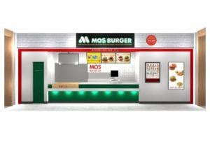 「モスバーガー ヨークフーズ新宿富久店」の店舗イメージ