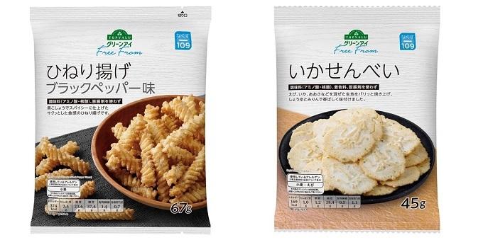 イオンのPB、アミノ酸や膨張剤を使用していない米菓「ひねり揚げ(ブラックペッパー味)」とアミノ酸を使用していない「うすやきせんべい(しお味)」