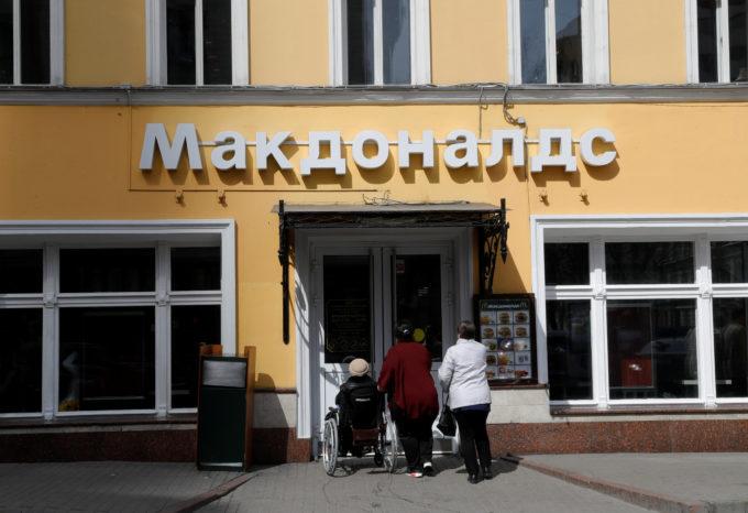 モスクワのマクドナルド店舗