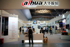 上海で開かれた展示会に出展したダーファ