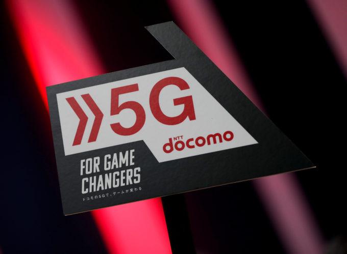 千葉県で行われた東京ゲームショウでの「5G」広告
