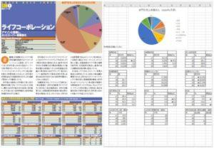 SMスーパーデータサンプルイメージ