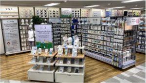 ヨーカ堂のコロナ対策商品やエコ商品を大幅強化した売場