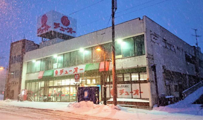 道北アークスとの提携を解消し、コープさっぽろの実質子会社となった中央スーパーの留萌本店(留萌市内)