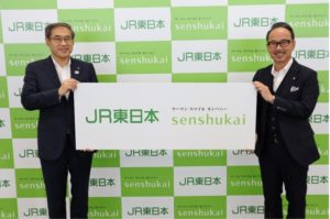 JR東日本の深澤祐二社長(左)と千趣会の梶原健司社長