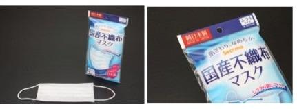 セコマの自社製造の不織布マスク