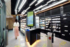 紀ノ国屋の無人決済の小型スーパー