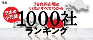 20915特集680