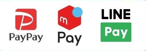「PayPay」「メルペイ」「LINE Pay」のロゴ