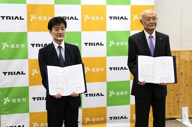トライアルは福岡県宮若市と連携協定を締結し「リモートワークタウン ムスブ宮若」を開設する