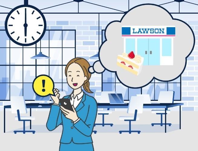 ローソンとKDDIが顧客ニーズに合わせ特典や値引き情報を配信するイメージ図