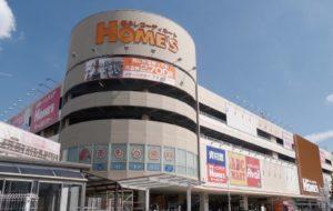 ホームズ寝屋川店の外観