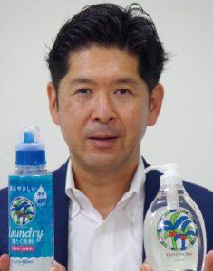サラヤ コンシューマー事業本部 本部長 山田 哲