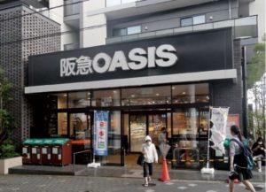 阪急オアシス茨木駅前店の外観