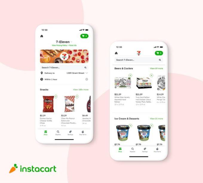 インスカートの専用アプリでの米7-イレブン商品画面