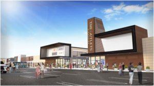 同社初のアウトレットモール「THE OUTLET HIROSHIMA(ジ・アウトレット・ヒロシマ)」(広島市)の建物北側に建設される新棟の外観イメージ