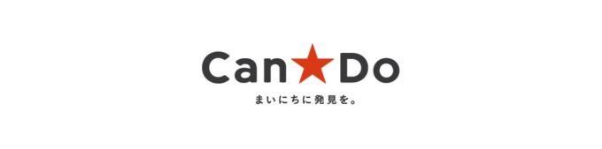 キャンドゥのロゴ