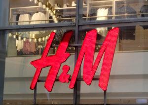 H&Mのロゴ