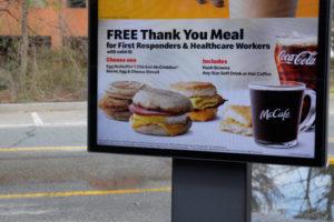 米マサチューセッツ州ストーンハムのマクドナルドの看板
