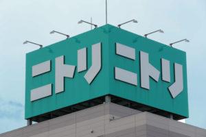 ニトリホールディングス札幌本社のロゴマーク看板