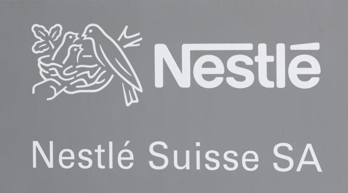 ネスレtのロゴ