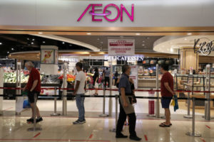 マレーシアのイオン店舗