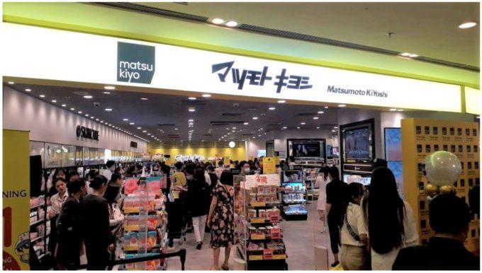 ホーチミンの繁華街に出店したマツモトキヨシベトナム1号店