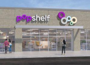 米ダラーゼネラルが展開する非食品中心の新業態「ポップシェルフ」の外観イメージ