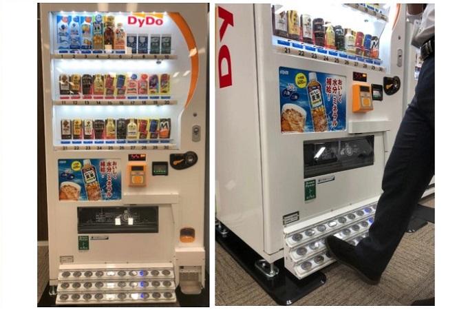 ダイドーの足で操作する自販機