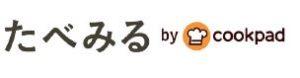 「たべみる」のロゴ