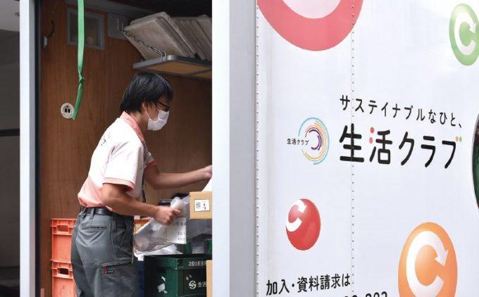 生活クラブ東京の配達車両